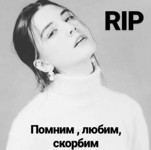 Vlada Dzyuba (14 Tahun)