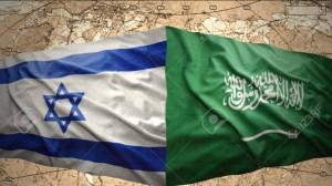 Bendera Israel dan Arab Saudi
